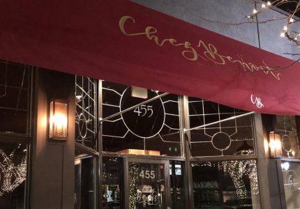 Chez Benoît – a gastronomic journey to Paris